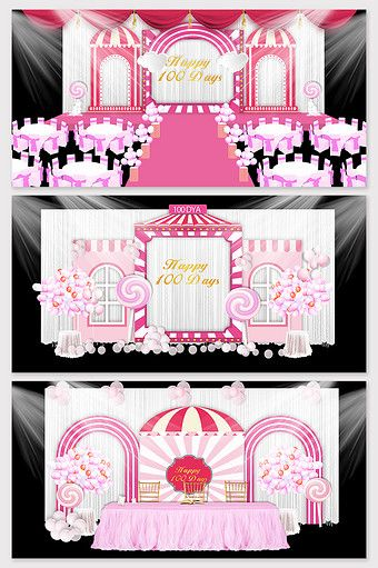 Modern And Simple European Castle Baby Feast Birthday Stage Renderings Decors 3d Models Psd Free Download Pikbest Wedding Stage Design Mens Birthday Party Baby Birthday Party
