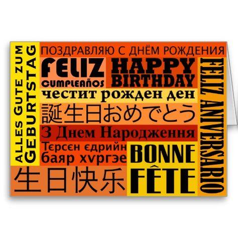 Feliz cumpleanos en varios idiomas letra