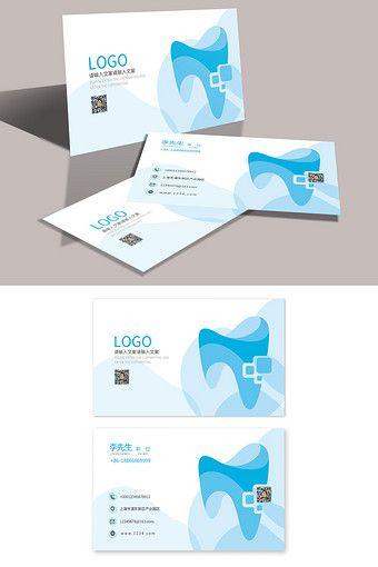 General Business Card Template Design For Dentist Medical Enterprise Psd Free Download Pikbest Business Card Template Business Card Template Design Medical Business