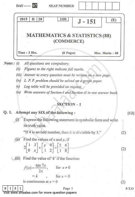 Question Paper For Mathematics And Statistics Hsc Examination 12th February March 2015 2014 2015 Unit 4 M Question Paper Board Exam This Or That Questions