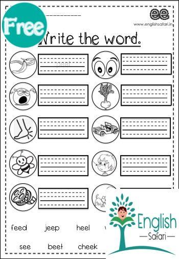 Long Vowels Worksheets For Ee Ea Words Free Www Worksheetsenglish Com Blend Words Blends Worksheets Ea Words Ea worksheets first grade