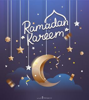 خلفيات رمضان كريم 2021 اجمل خلفيات تهاني رمضان كريم جديدة Wallpaper Iphone Roses Ramadan Background Ramadan Kareem