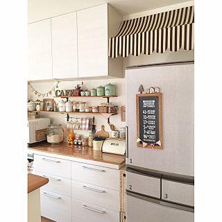 キッチン ウォールシェルフ カップボード 吊り戸棚 コルクボード