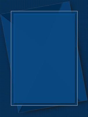 أضيق الحدود دعوة خلفية زرقاء التصميم Simple Background Images Background Design Blue Invitation