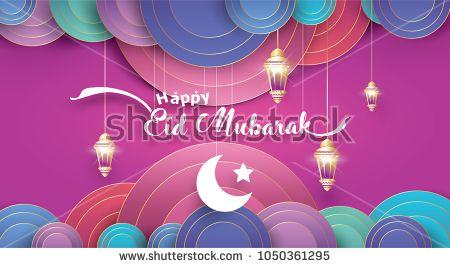 com | icon0 com | Eid mubarak greeting cards, Eid mubarak