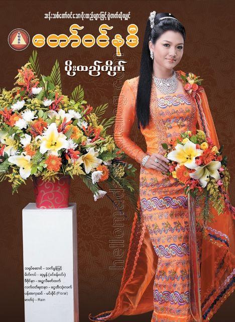 Vsledek obrzku pro myanmar dress tribe fashion pinterest vsledek obrzku pro myanmar dress tribe fashion pinterest thecheapjerseys Gallery