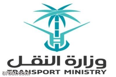 وزارة النقل تعلن عن توفر 127 وظيفة فنية وإدارية شاغرة للرجال والنساء Calm Artwork Calm Underarmor Logo