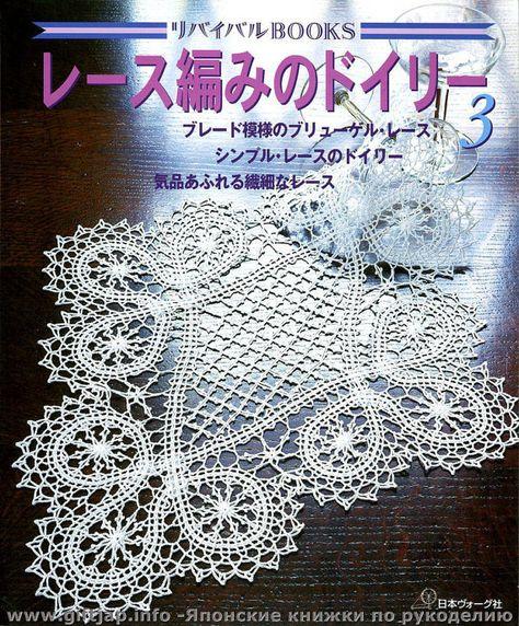 Craft Book Pdf