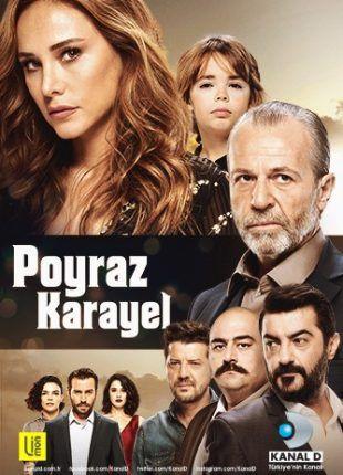 موقع للمسلسلات التركية 8