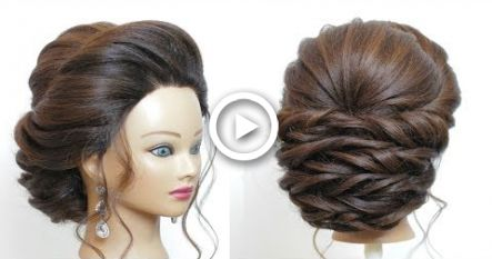 New Bridal Hairstyle For Long Hair Step By Step Perfect