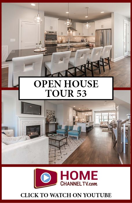 Click To See The Full Tour Of These Gorgeous Townhomes In The