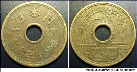 Showa 24 Japan 5 Yen Coin 1949