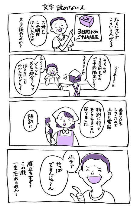 泉 見える子ちゃん 巻発売中 izumi000 さんの漫画 124作目 ツイコミ 仮 ドラえもん 漫画 漫画 web 漫画