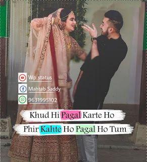 Cute Couple Hindi Shayari Images Love Husband Quotes Love Smile Quotes Love Picture Quotes