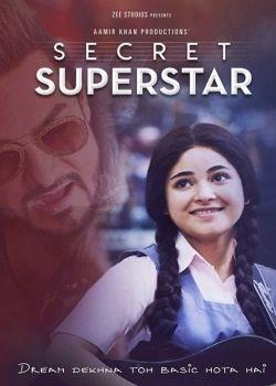 Secret Superstar Superstar Turkce Dublaj Izlebi Hd Film Izle Tam Film Aamir Khan Film