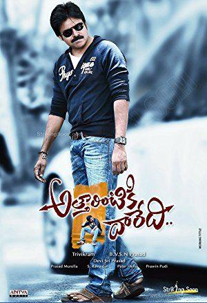Download Atharintiki Daaredi Sabash Gowtham 2013 Hindi Dubbed Movie 720p Bluray 1 4gb Telugu Movies Movies Movie Showtimes