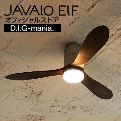 楽天市場 送料無料 Javalo Elf ジャバロエルフ Modern Collection