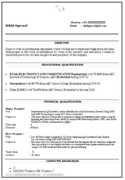 B Tech Resume Format For Fresher In 2020 Best Resume Format Resume Format Resume