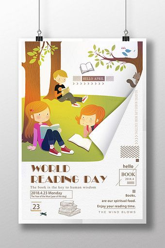 fresh cartoon education world reading day creative poster pikbest templates