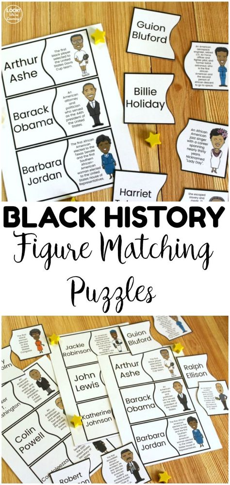 Black History Figure Matching Puzzles