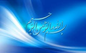 ۷۵ طرح بسم الله الرحمن الرحیم برای مقاله پایان نامه ورد و پاورپوینت Neon Signs Neon Signs