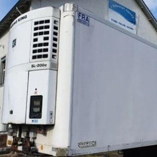 السلام عليكم ورحمة الله يسرنا ان نقدم لكم هذا العرض رقم العرض للسؤال عنه هو 511035 برادة لامبيريت مع مبرد ثيرموكنج Sl20 In 2020 Home Appliances Air Conditioner Home