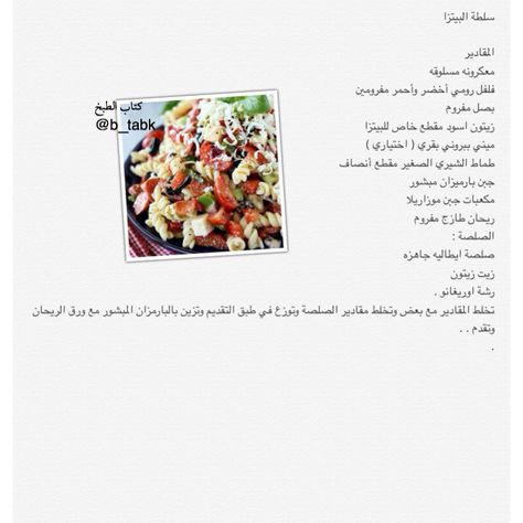 Pin On Horatii S Menu
