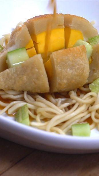 Pempek Kapal Selam Recipe Food Cooking Recipes Food Drink