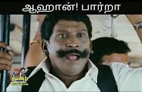 Pin By Jalil Rahman On Jalil In 2020 Comedy Memes Vadivelu Memes Tamil Comedy Memes