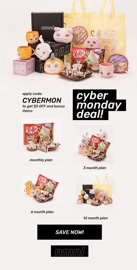 subscriptionbox Cyber Monday 2017 Deal for...