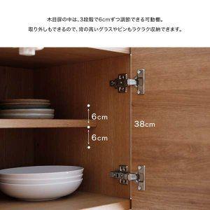 食器棚 おしゃれ 完成品 キッチン収納 120cm ダイニングボード スライド 引き出し スライドレール 可動棚 キッチン 耐震 収納 国産 日本製 Bathroom Medicine Cabinet Outdoor Kitchen Medicine Cabinet