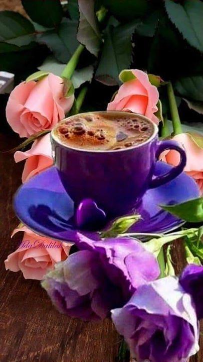 لا تملئ الفنجان إلى الحافة ..لكي يتسع لثرثرة  وضجيج الذكريات .. اسكبها برفق ..واترك مساحة بسيطة للحنين ..  صباحكم  قهوة