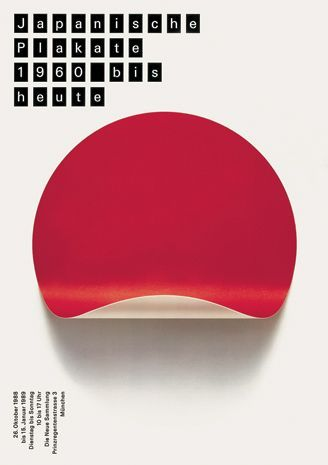 Japanese Posters 1960 to Today, exhibition poster. by Pierre Mendell,