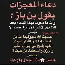 Clique Sur L Epingle Pour Plus Citations Inspirantes Quran Quotes Inspirational Islamic Phrases Muslim Quotes