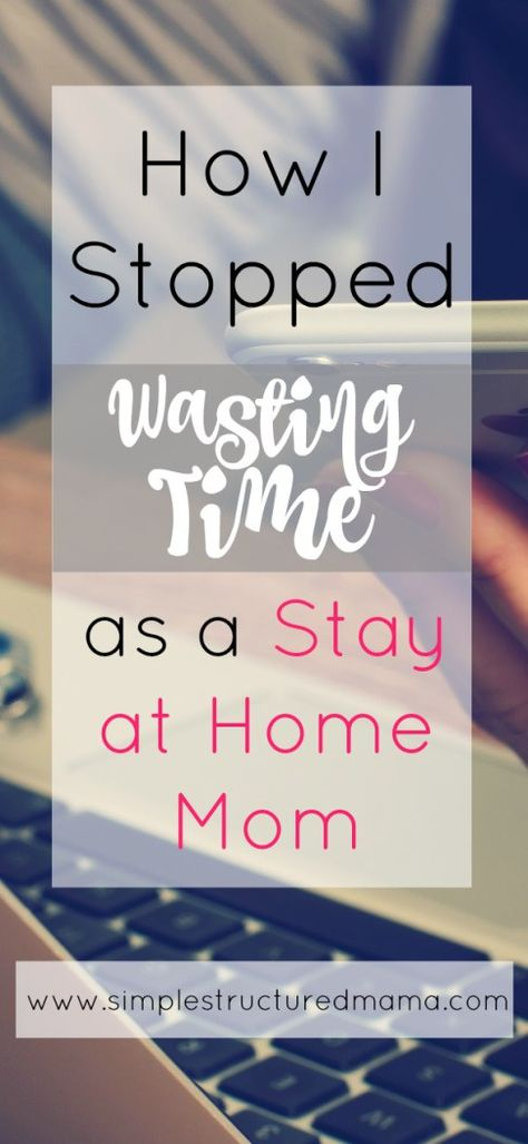 How I Stopped Wasting Time as a Stay at Home Mom Do you feel like you're running in circles as a stay at home mom? Here are six things I changed in my life to help me stop wasting time. Parenting Advice, Kids And Parenting, Mom Advice, Parenting Styles, Just In Case, Just For You, Mom Schedule, Toddler Schedule, Education Positive