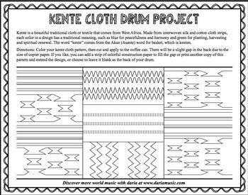 Kente Cloth For A Drum Craft Coloring Page Drum Craft Kente