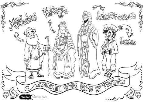 Esther Coloring Sheet 01 4 Bible Coloring Pages Esther Bible Coloring Pages