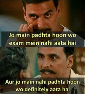 Latest Trending Funny Jokes And Memes Visit To See More On Inspiredhindi Blogspot Com Exams Funny Latest Funny Jokes Exam Quotes Funny
