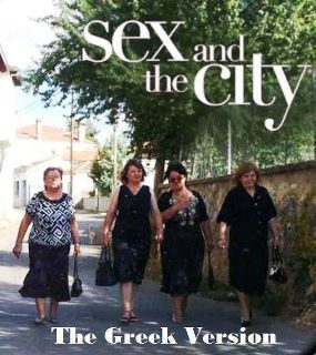 Sex and the city greece