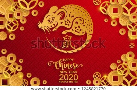 Happy Chinese New Year 2020 Rat Zodiac Sign Flower And Asian Elements With Gold Paper Cu Chinese New Year 2020 Zodiac Signs Flowers Happy Chinese New Year 2020