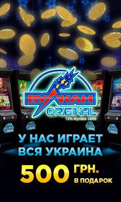 Игровой автомат marko polo марко поло онлайн бесплатно