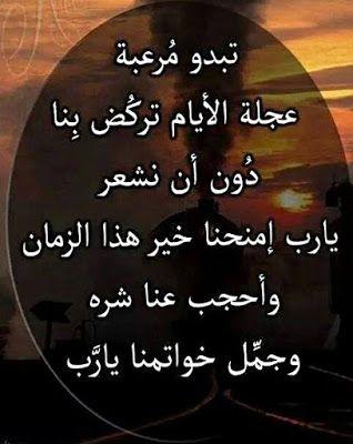 صور عبارات Image Quotes Image Blog Posts
