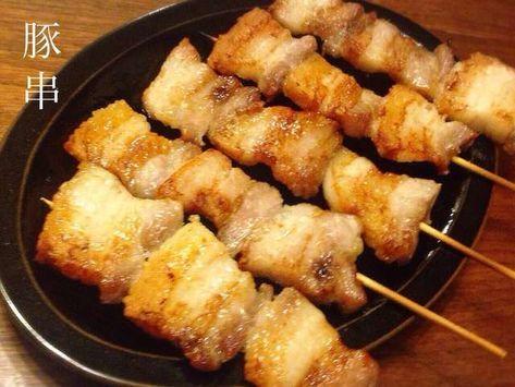 豚バラ串 福岡の焼き鳥の定番 レシピ レシピ 食べ物のアイデア