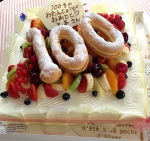 お祝い 100 歳
