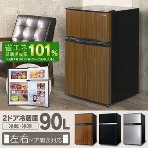 冷蔵庫 Grand Line 2ドア冷凍 冷蔵庫 90l Arm 90l02bk Db Sl 株式