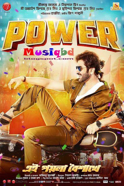 Power 2016 Kolkata Bangla Movie Mp3 Songs Download Mp3 Song Download