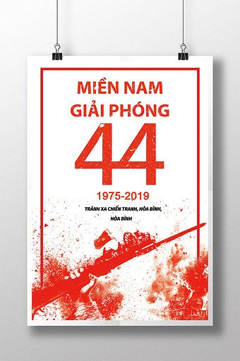 Vietnam Independence Day Poster Independence Day Poster Vietnam Independence Day Fathers Day Poster