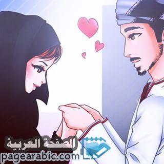قصص قصيرة كل عام وانا لست معك قصة الزوج والزوجه الصفحة العربية Kartun Hijab Seni Islamis Ilustrasi Orang