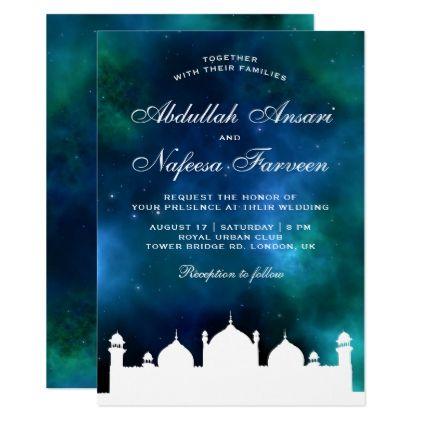 Nebula Islamic Mosque Muslim Wedding Invitation Zazzle Com