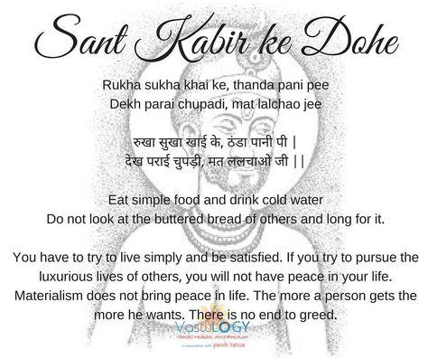 31 Likes 1 Comments Sant Kabir Sant Kabir On Instagram